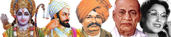 Famous Personalities of Kurmi Kshatriya Samaj